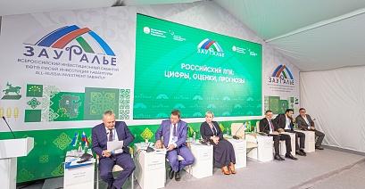 Российский ЛПК: цифры, оценки, прогнозы