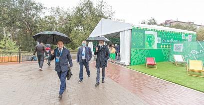 Участники всероссийского инвестиционного сабантуя 2021